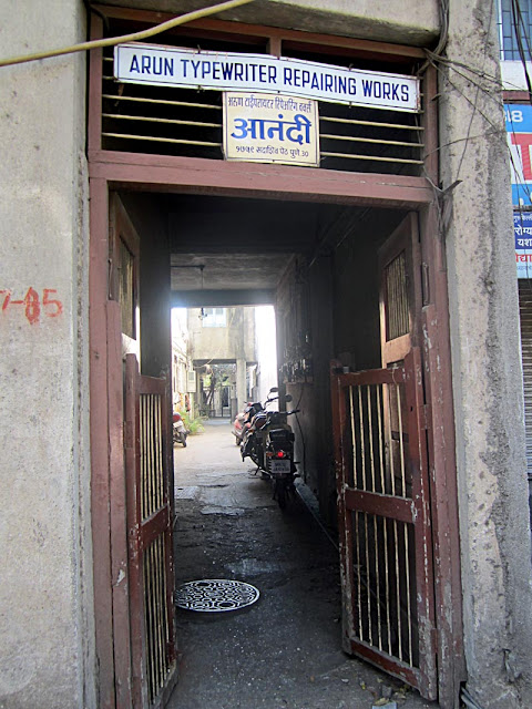 typewriter repair shop in Pune, India