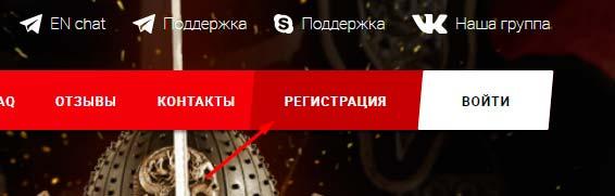Регистрация в Tati7