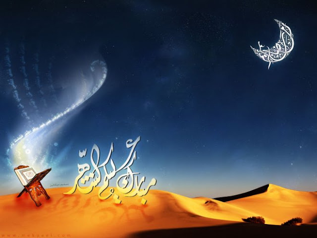 Beautiful Ramadan Mubarak Images Download