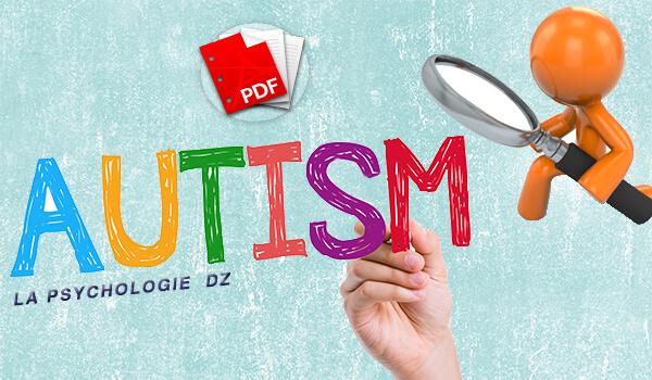 بحث علمي كامل عن التوحد autism مع المراجع PDF