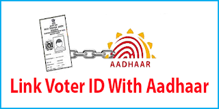 Know How to Link-Voter-id-with-aadhaar nvsp.in nkworldforyou nkworldforu nkworld4you