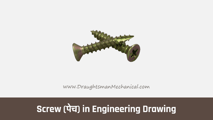 Screw-पेच-in-Engineering-Drawing