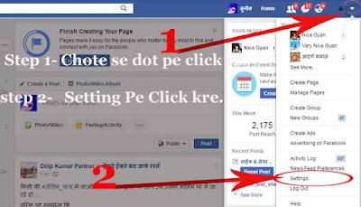 facebook setting (image)