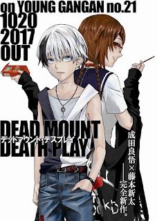 """""""Dead Mount Death Play"""" el próximo manga de Ryohgo Narita y Shinta Fujimoto"""