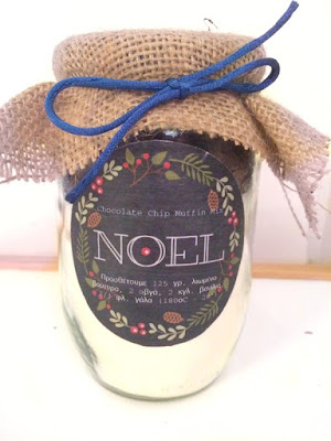 Handmade Edible Christmas Gifts - Ioanna's Notebook