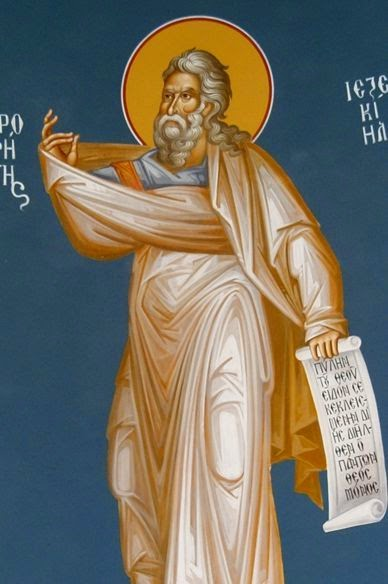 Ezekiel: Prophecy as Performance Art - My Jewish Learning