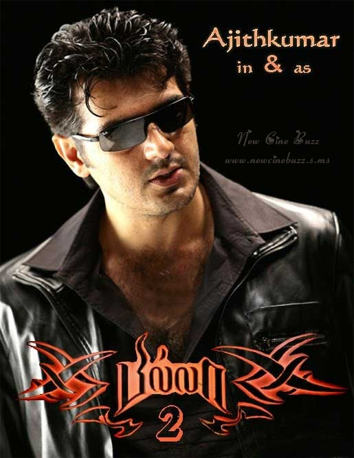 Way 2 Gossips: Thala Ajith Kumar Next Movie Billa 2 New ...