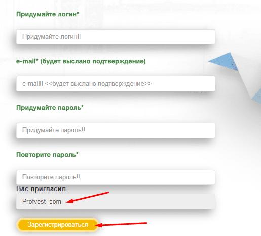 Регистрация в Origami Capital 2