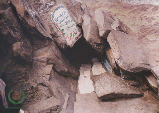 Beautiful pic of Ghar e Hira SUBHAN ALLAH  Hira Cave