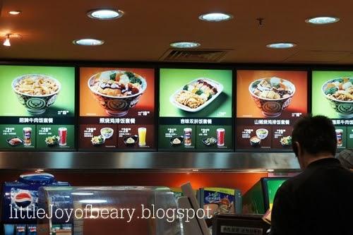 Fast Food Sales Down