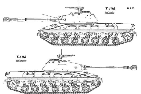 Общий вид танка Т-10А, чертеж