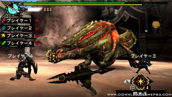 Monster Hunter Portable 3rd HD Ver PS3 ISO Screenshots #3