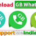 GB Whatsapp Download kaise kare 6.55 Latest apk version.