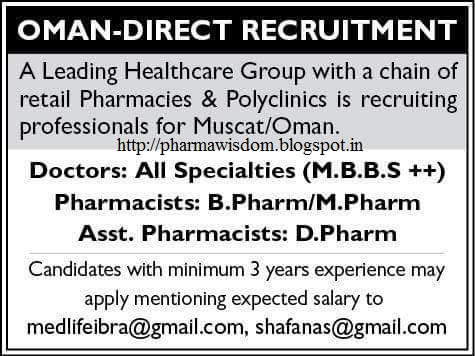 PHARMA WISDOM: OMAN-DIRECT RECRUITMENT for PHARMACISTS
