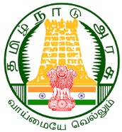 Madras High Court Recruitment 2018,Madras High Court Opening 2017,Madras High Court Sweeper Post 2018,Madras High Court 8th Pass Jobs