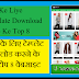 Blog Ke Liye Template Download Karne Ke Top 8 Websites
