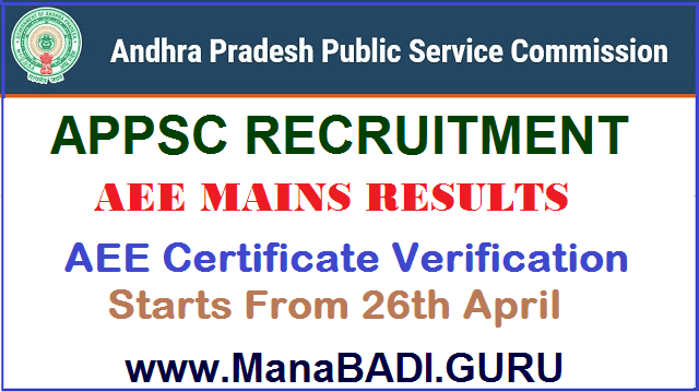 APPSC, APPSC Results, AEE Certificate Verification, Assistant Executive Engineers, latest jobs, AP Jobs, AP State, AP Schedule