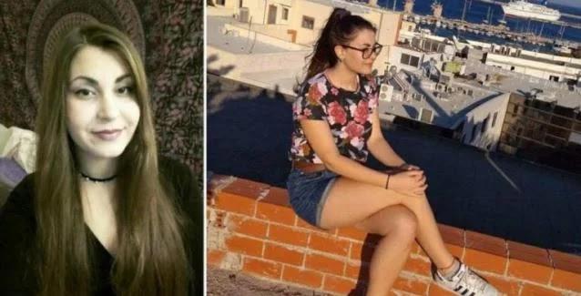 Πιθανή η εμπλοκή και τρίτου προσώπου στη δολοφονία της 21χρονης φοιτήτριας