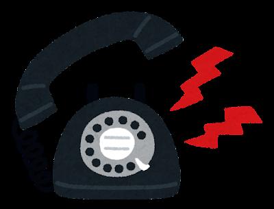 電話がかかってきた黒電話のイラスト