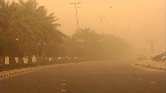 عـــــــاجـــل «الأرصاد» تحذر من رياح عاصفة و سقوط أمطار
