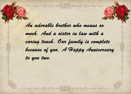 Brother Wedding Anniversary Wishes | Quotes | Messages from Younger/Elder Brother