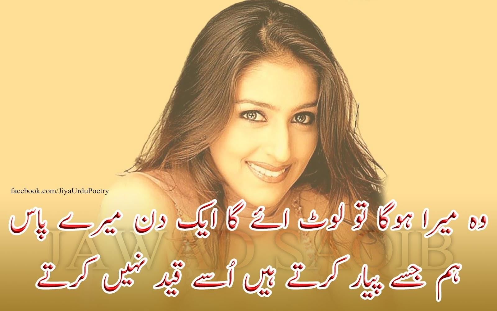 shayari poetry