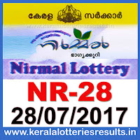 keralalotteries, kerala lottery, keralalotteryresult, kerala lottery result, kerala lottery result live, kerala lottery results, kerala lottery today, kerala lottery result today, kerala lottery results today, today kerala lottery result, kerala lottery result 28.7.2017 nirmal lottery nr 28, nirmal lottery, nirmal lottery today result, nirmal lottery result yesterday, nirmal lottery nr28, nirmal lottery 28.7.2017, 28-7-2017 kerala result