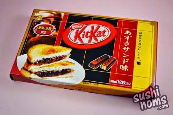 نكهة من كت كات في اليابان بطعم سندويشات الفول الاحمر