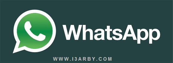 whatsapp free