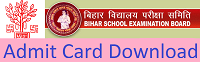 BSEB Matric Admit Card 2017