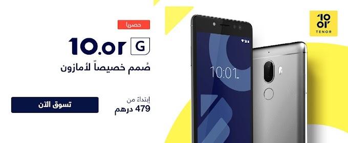 هاتف 10 اور G سعة 32 جيجا بسعر 479 درهم امارتى على نون الامارات