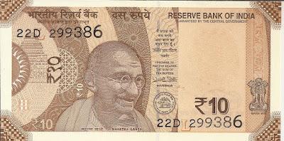 India Rs 10 Inset B Prefix M PC Bhattacharya Big Fafda Note D-8