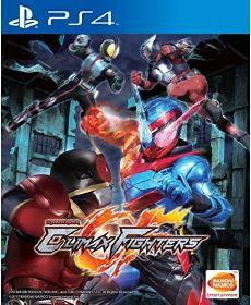 Kamen Rider Climax Fighter Pc : kamen, rider, climax, fighter, Kamen, Rider, Climax, Fighters, Download, RPCS3