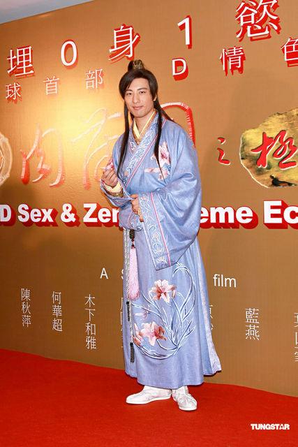 3d sex and zen extreme ecstasy 2011 online