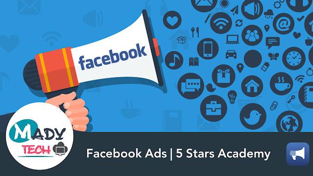 حملة ترويجية - إعلانات فيس بوك الممولة | فايف ستارز