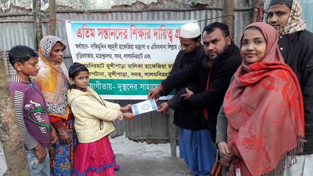 Dr. Mofiz Uddin Foundation took responsibility for the education of young orphan kids of Mr. Ali