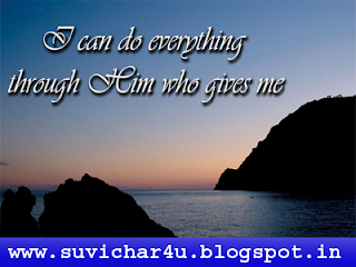 I can do everything through him who gives me.