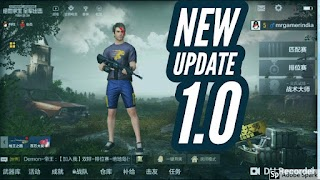 Official PUBG Mobile  Upcoming (0.9.5, 1.0.0) Update Patch Notes [English]