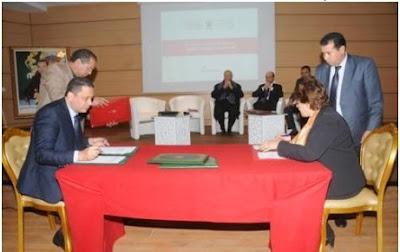 توقيع إتفاقيات شراكة بين وزارة التربية الوطنية ووزارة الصناعة والتجارة والاستثمار والإقتصاد الرقمي