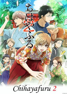 Anime Winter 2013 - Chihayafuru 2