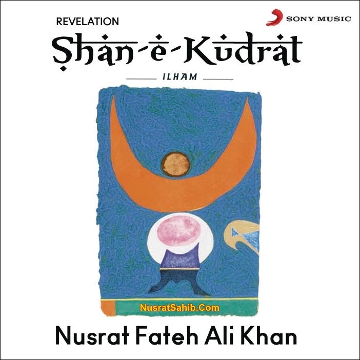 Rabba Lakh Lakh Shukar Manawan Nusrat Fateh Ali Khan [NusratSahib.Com]