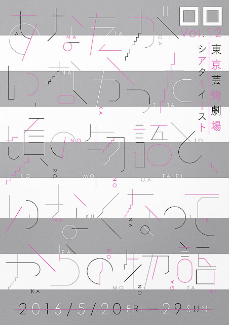 http://lolowebsite.sub.jp/anata/monogatari