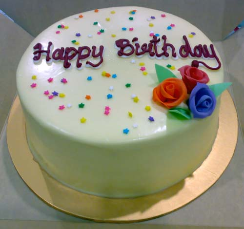 Islamic Cute Baby Wallpaper Happy Birthday Cake Pics Latest News