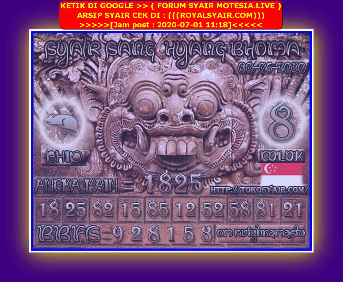 Kode syair Singapore Rabu 1 Juli 2020 106