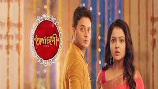 Star Jalsha Tv Serial 6 November 2018 Full Episodes All  Download 11