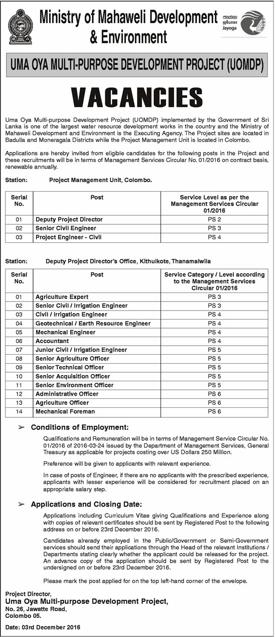 Lot of Engineering, Accounting, Office Job Vacancies - Ministry of Mahaweli Development & Environment