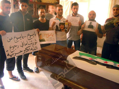 The funeral of Basel Shehade in Homs