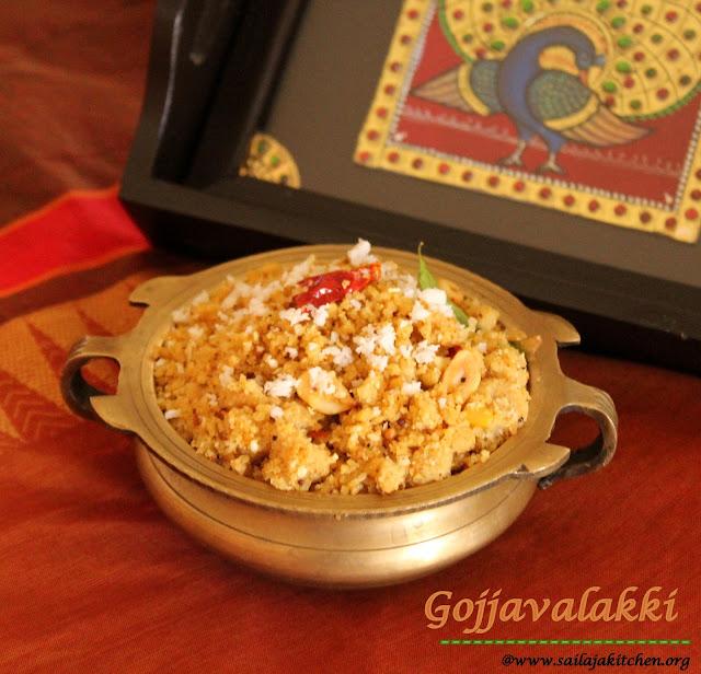 images of Gojjavalakki / Huli Avalakki / Poha puliyogare / Aval Puliyodharai - Udipi Recipes