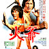 Ninja Holocaust by  Liu Li Shen (1985) CASTELLANO