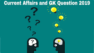 Current Affairs Gk Questions and Answers 2019 for SSC, Banking, Railways Exam